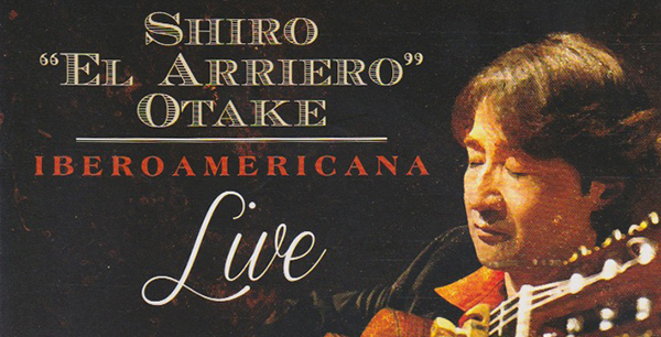 CD「イベロアメリカーナ」日本発売