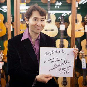2015.11.8 クロサワ楽器店(東京)